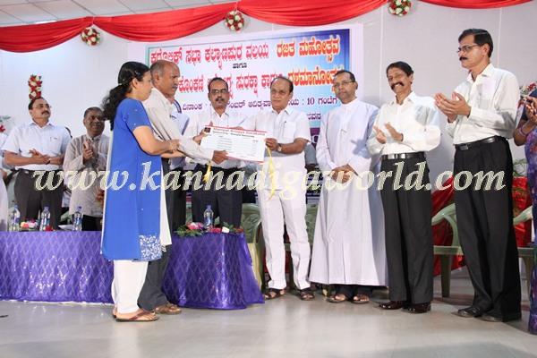 Manipal_Konkani_ Arogya card (6)
