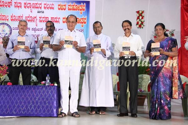Manipal_Konkani_ Arogya card (9)