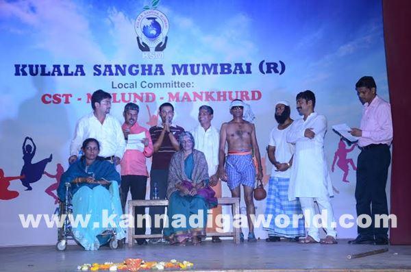 Mumbai Kulala sangha _Sept 27_2014_003