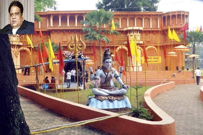 Sahyadri-Krida-Mandal