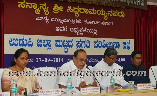 Siddaramayya_visit KDP meeting_udupi (11)