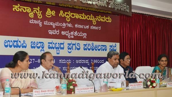 Siddaramayya_visit KDP meeting_udupi (3)