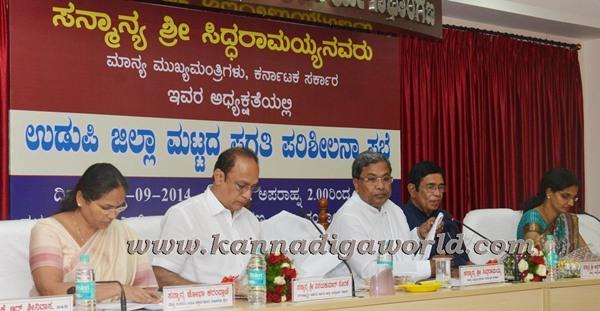 Siddaramayya_visit KDP meeting_udupi