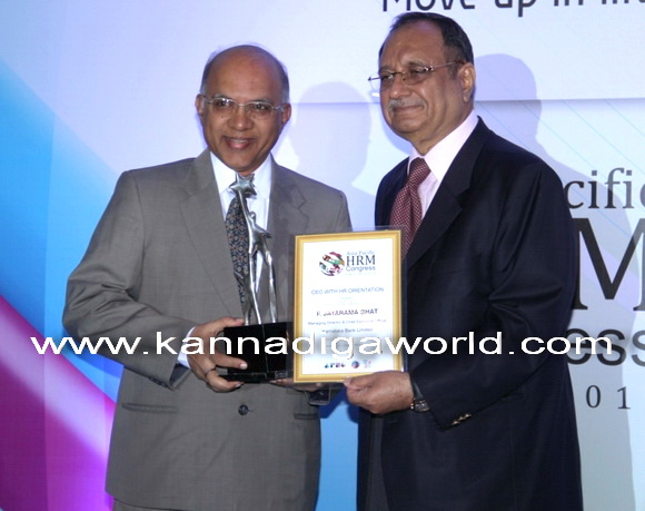 karnatak_bank_photo_1