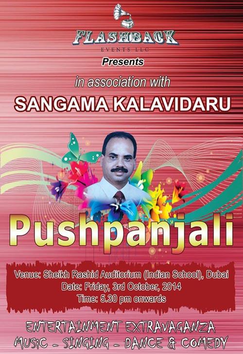 pushpanjali_091414-1