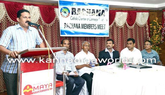 rachana_member_meet_10