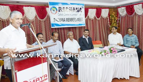 rachana_member_meet_2