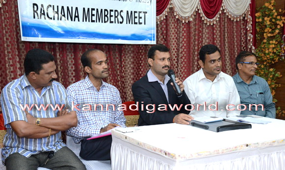 rachana_member_meet_4