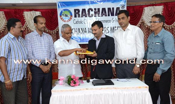 rachana_member_meet_8