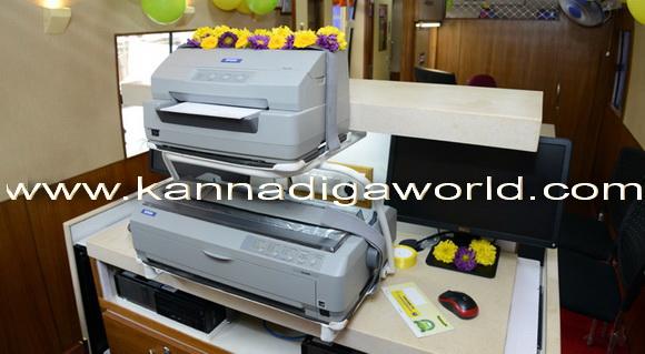 scdc_bank_photo_11