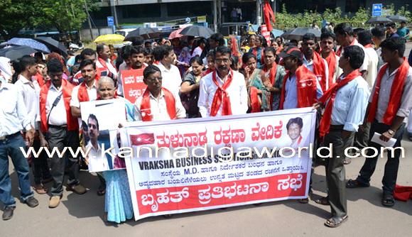 tulunada_rakshna_vedikeprotest_2
