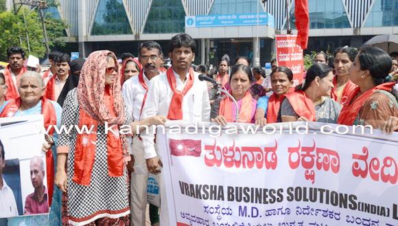 tulunada_rakshna_vedikeprotest_4