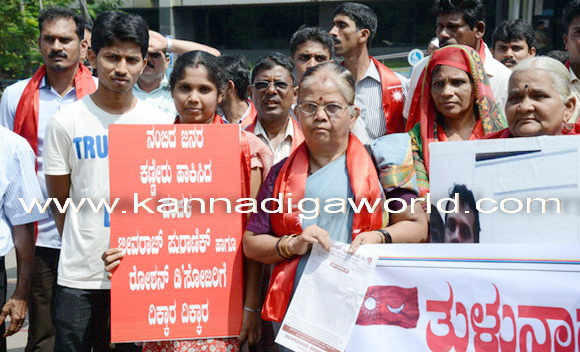 tulunada_rakshna_vedikeprotest_5