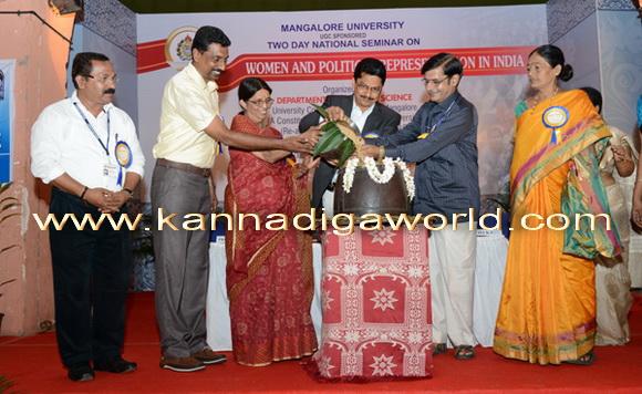 university_seminar_photo_1
