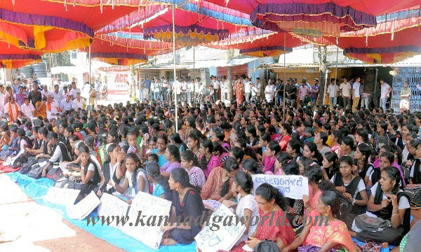 Bantwal_Student_Protest_1