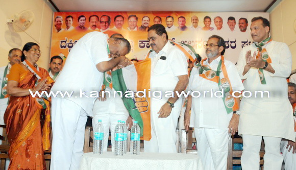 Congress_padagrana_photo_1