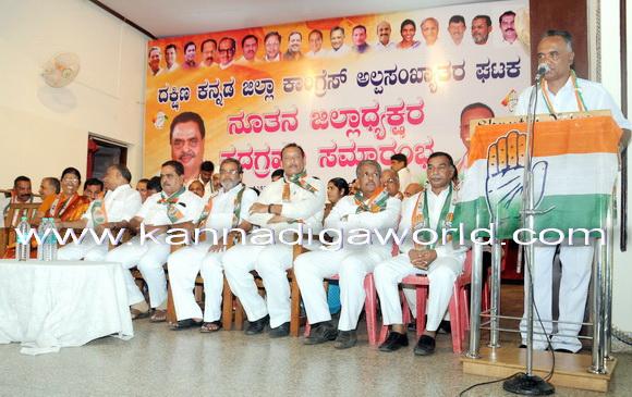 Congress_padagrana_photo_4