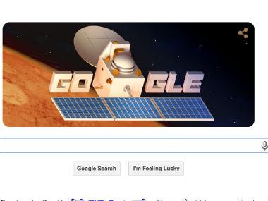 Google_Mars_NEW