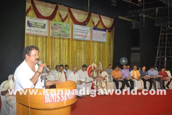Gopalakrishna asranna Mumbai_Oct 7_2014_013