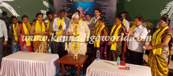 H.K. Patil visit Kota