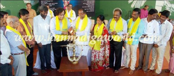 Karanatha Bhavana