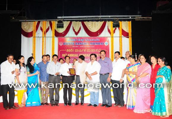 Karnire_Vishvanath_Shetty_2