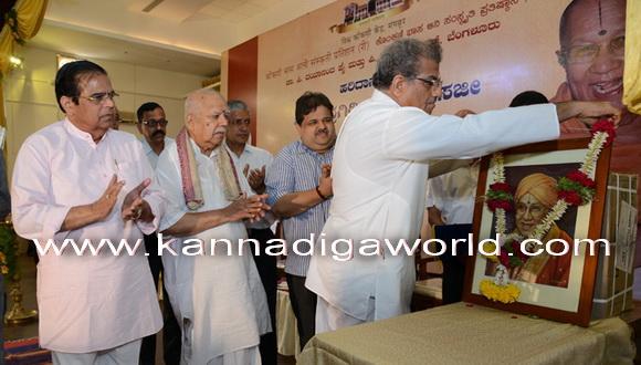 Konkani_sapthagiri_samskara_1