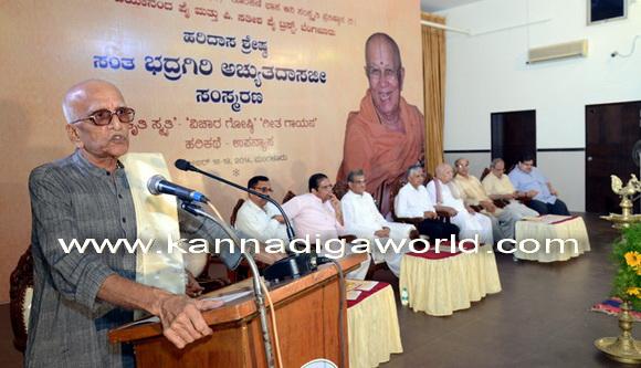 Konkani_sapthagiri_samskara_10
