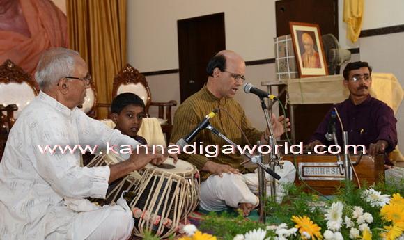 Konkani_sapthagiri_samskara_5