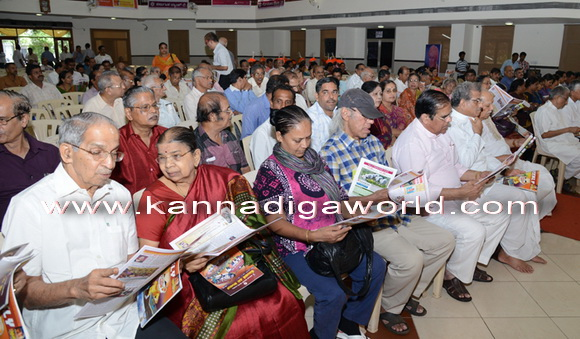 Konkani_sapthagiri_samskara_7