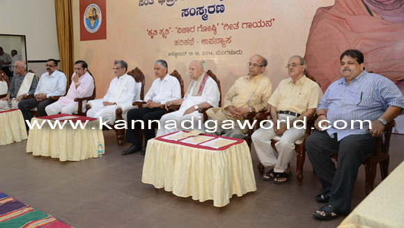 Konkani_sapthagiri_samskara_9