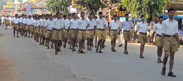 Kundapur RSS