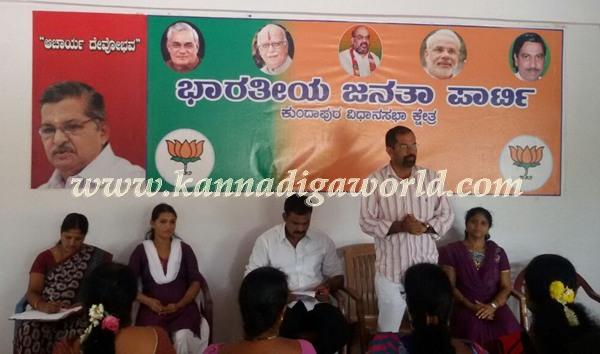 Kundapur_BJP