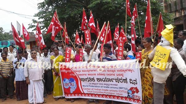 Kundapur_CITU_Protest (2)