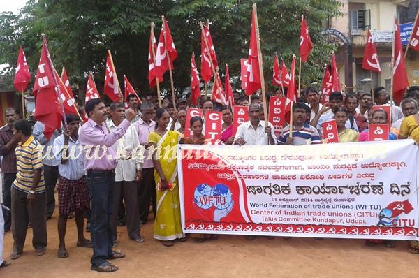 Kundapur_CITU_Protest
