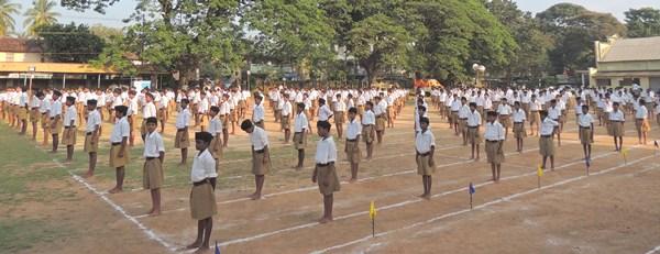 Kundapura RSS news (39)