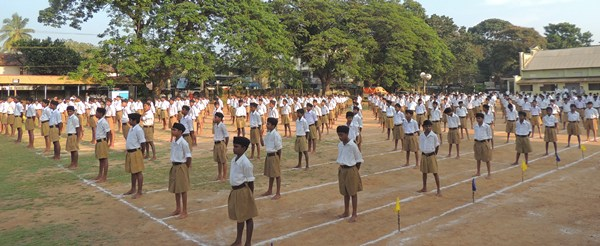 Kundapura RSS news (6)