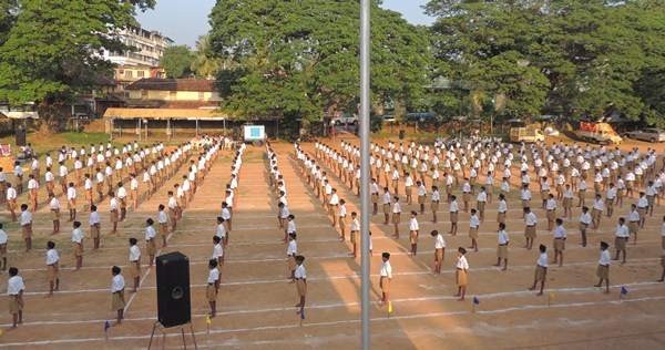 Kundapura RSS news (8)