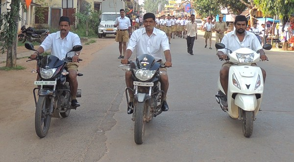 Kundapura RSS news