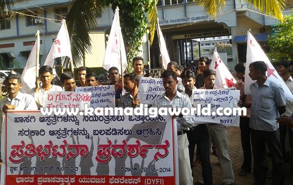 Kundapura_DYFI_Protest