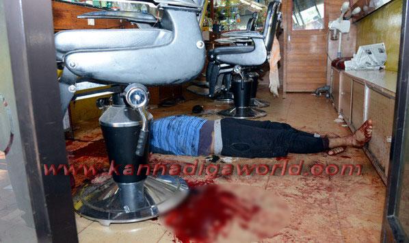Murder_Near_kannur_13
