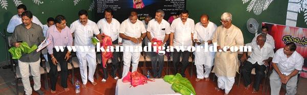Panchayatraj samiti