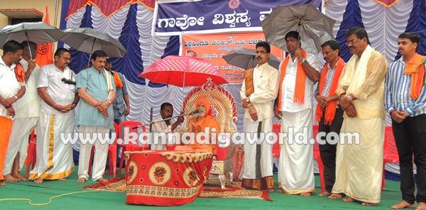 Pejavara Shri_ visit_Koteshwara (14)