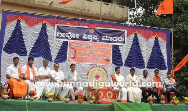 Pejavara Shri_ visit_Koteshwara (6)