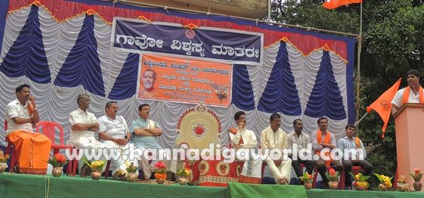 Pejavara Shri_ visit_Koteshwara (7)