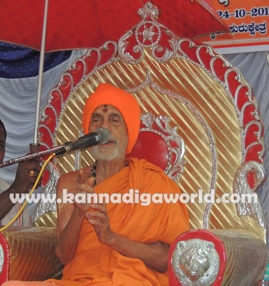 Pejavara Shri_ visit_Koteshwara
