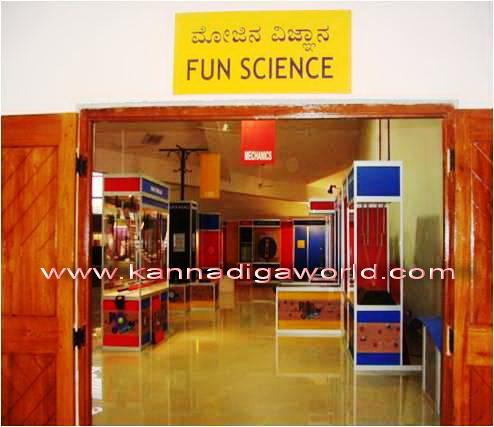 Pilikula_Science_Centre_17