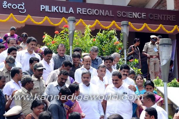 Pilikula_Science_Centre_8