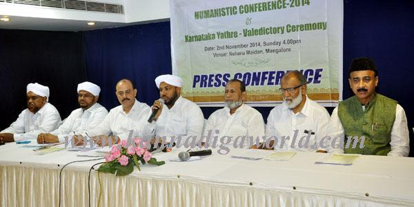 SSF_Press_Meet_3