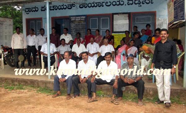 Vaddarse_ Panchayat_ news
